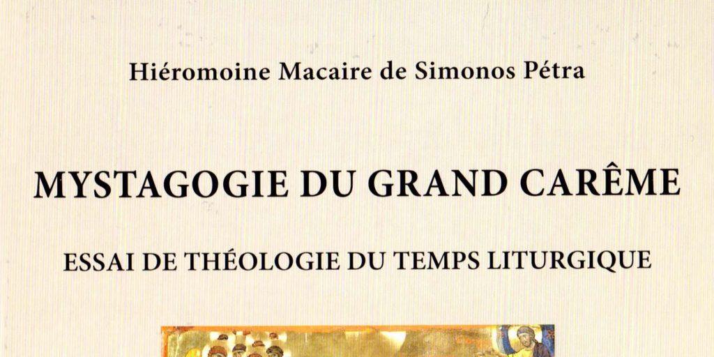 Le livre « Mystagogie du Grand Carême » du hiéromoine Macaire de Simonos Pétra,  disponible en e-book