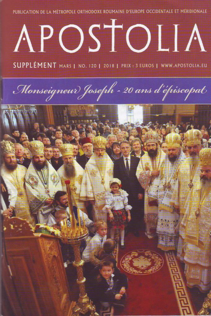 Un supplément de la revue «Apostolia» consacré aux 20 ans d'épiscopat du métropolite Joseph