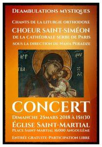 Un concert du chœur Saint-Siméon à Angoulême le 25 mars