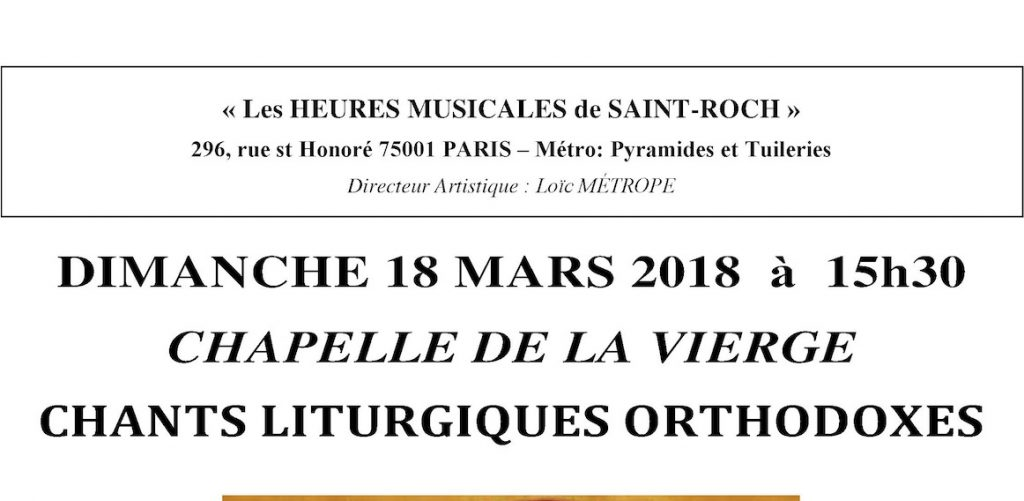 Concert de chants liturgiques orthodoxe – le 18 mars à Paris