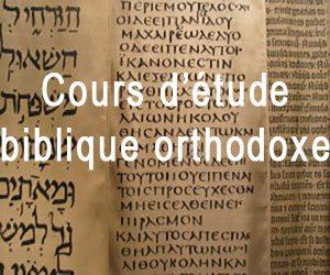 Cours d'étude biblique orthodoxe à Paris – 7 mars