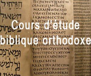Cours d'étude biblique à Paris