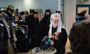 Fin de la visite de Sa Sainteté le patriarche Cyrille à l'Église orthodoxe de Bulgarie