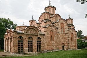 Protestation du diocèse de Ras-Prizren au sujet du communiqué de la Communauté islamique du Kosovo