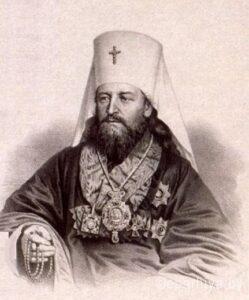 Méopolite Joseph (Semachko)