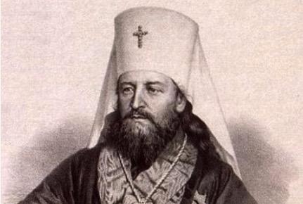 L'Église orthodoxe de Biélorussie évoque la possibilité de canoniser le métropolite Joseph (Semachko)