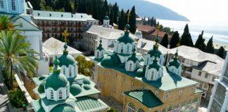 Monastère Saint-Panteleimon