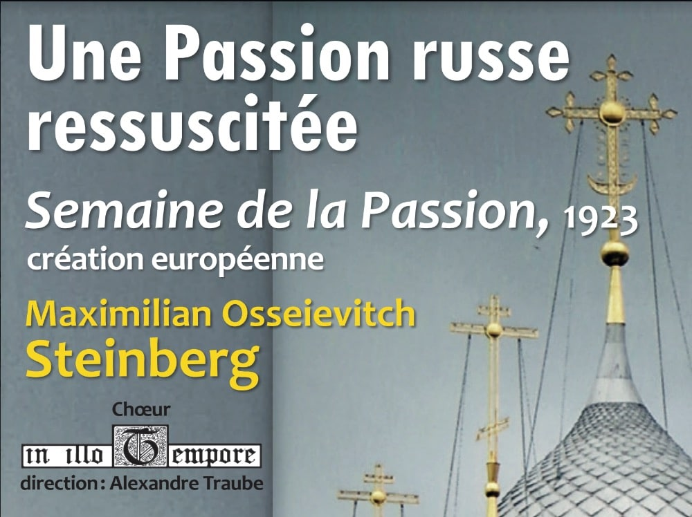 Double événement musical de « Passion orthodoxe » en Suisse