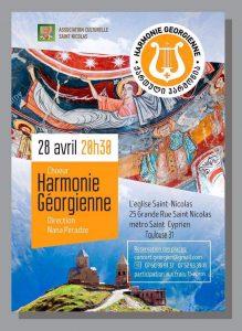 Un concert du chœur Harmonie géorgienne à Toulouse le 28 avril