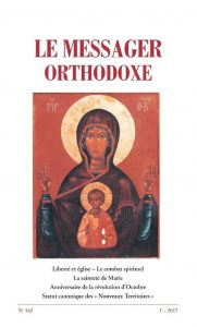 Le site de la revue « Le Messager orthodoxe »