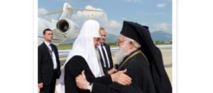 Visite du patriarche de Moscou et de toute la Russie, Cyrille, à l'Église orthodoxe autocéphale d'Albanie