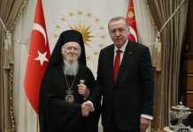 Bartholomée Erdogan
