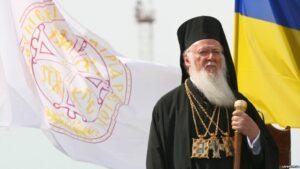 Le patriarche œcuménique Bartholomée a adressé ses vœux aux Ukrainiens à l'occasion du Jour de l'Indépendance de l'Ukraine