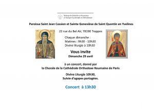 Choeur de la cathédrale roumaine