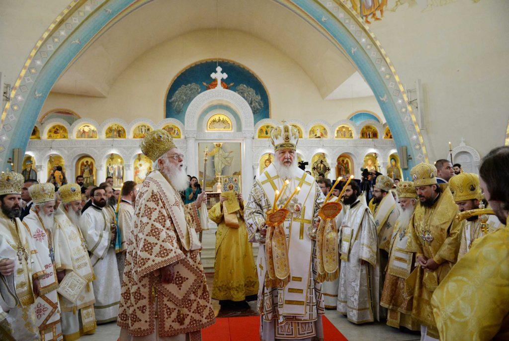 Les primats des Églises orthodoxes de Russie et d'Albanie ont concélébré la liturgie en la cathédrale de la Résurrection à Tirana