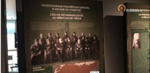 Reportage : «Exposition à Paris consacrée aux nouveaux martyrs et confesseurs de l'Église orthodoxe russe»