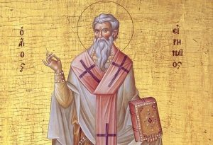 Vème conférence patristique internationale à Moscou sur le thème « Saint Irénée de Lyon dans la tradition théologique de l'Orient et de l'Occident »