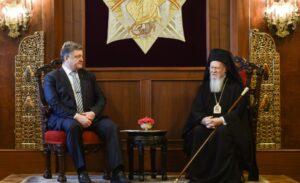 Communiqué du Patriarcat de Constantinople au sujet de l'autocéphalie ukrainienne