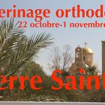 Pèlerinage Terre Sainte 2018