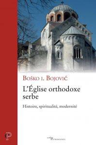 Vient de paraître : «L'Église orthodoxe serbe – Histoire, spiritualité, modernité» de Bosko I. Bojovic (Cerf)
