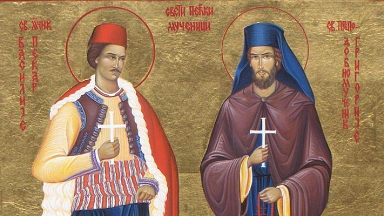 Saints Grégoire et Basile de Peć