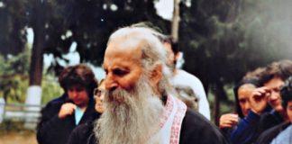 Père Jacques Tsalikis