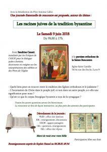 Le 9 juin à Lyon : une journée sur «Les racines juives de la tradition byzantine» avec Sandrine Caneri