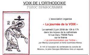 « La journée de la Voix » – le samedi 2 juin