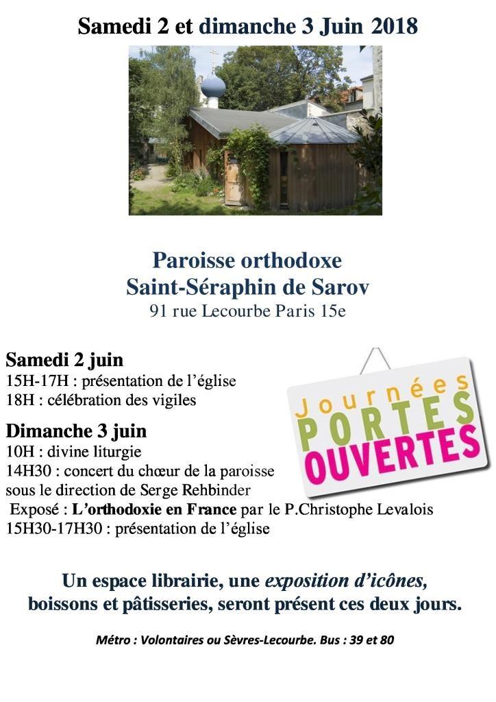 Paris, les 2 et 3 juin : journées «portes ouvertes» de la paroisse Saint-Séraphin de Sarov