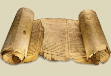 Exégèse biblique