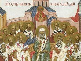 Icône des nouveaux martyrs russes