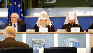 Le « patriarche » Philarète de Kiev aux députés européens : « Soutenez le patriarche œcuménique »