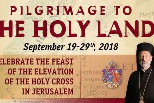 Bishop Irinej of Eastern America to lead a pilgrimage to the Holy Land