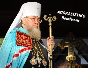 The Orthodox Church of Poland opposes the autocephaly of the Ukrainian Church