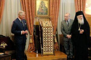 Le prince Charles a rencontré l'archevêque d'Athènes