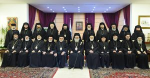 Meeting of the Holy Synod of the Patriarchate of Antioch