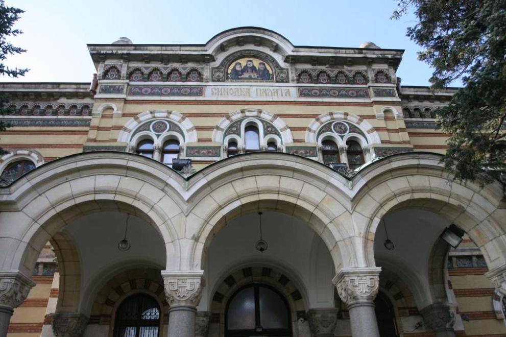 Décision du Saint-Synode de l'Église orthodoxe de Bulgarie au sujet de la visite du pape François