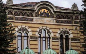 L'Église orthodoxe de Bulgarie a refusé de participer aux fêtes du millénaire de l'archevêché d'Ohrid organisées par «l'Église orthodoxe de Macédoine»