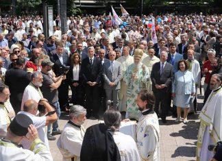 Fête patronale (« Slava ») de la ville de Belgrade