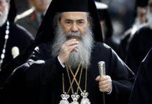 Saint-Synode de l'Église de Jérusalem: deux nouveaux évêques et des nominations