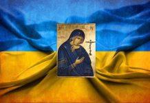 Évêques orthodoxes ukrainiens