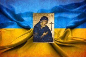 Déclaration de la conférence permanente des évêques orthodoxes ukrainiens hors des frontières de l'Ukraine (Patriarcat de Constantinople) au sujet de l'autocéphalie
