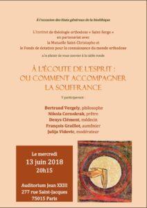 Table ronde : « À l'écoute de l'Esprit ou comment accompagner la souffrance » – 13 juin à Paris