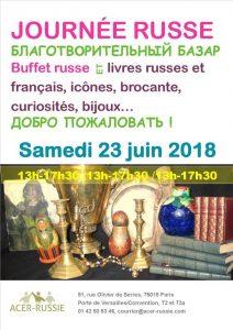 Une journée de l'Acer-Russie le samedi 23 juin à Paris
