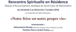 Rencontre de l'association Saint Silouane l'Athonite à la Maison Ephrem, Basilique du Sacré-Coeur de Montmartre du 5 au 7 octobre