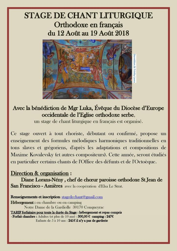 Un stage de chant liturgique en français du 12 au 19 août