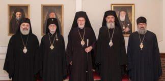 Communiqué de la Conférence épiscopale orthodoxe du Benelux (CEOB-OBB) suite à sa réunion du 14 juin