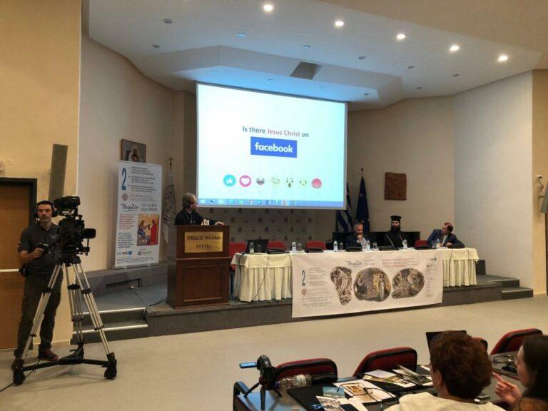 En Crète, début du 2e colloque international sur les médias numériques et le soin pastoral orthodoxe