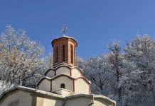 Monastère de Draganac des Saints Archanges Michel et Gabriel