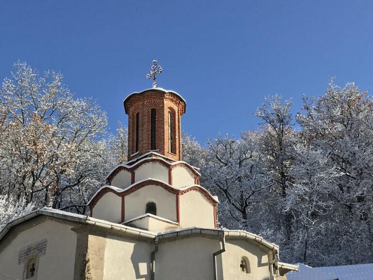 Monastère de Draganac des Saints Archanges Michel et Gabriel au Kosovo